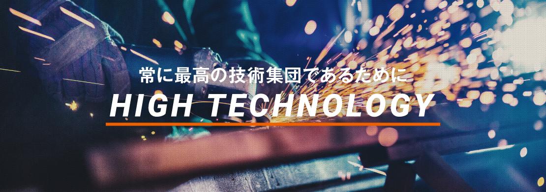 和歌山県機械金属工業協同組合メインビジュアル